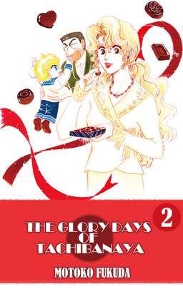 THE GLORY DAYS OF TACHIBANAYA, Volume 2