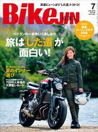 BikeJIN/培倶人 2015年7月号 Vol.149