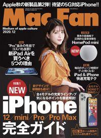 Mac Fan 2020年12月号