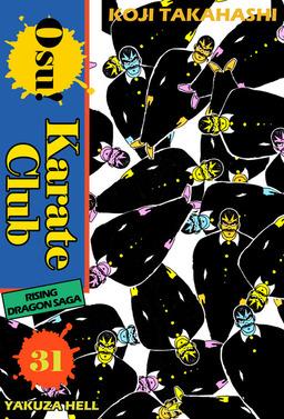 Osu! Karate Club, Volume 31