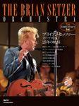 ブライアン・セッツァー・オーケストラ 25年の軌跡 The Brian Setzer Orchestra 25th Anniversary Book