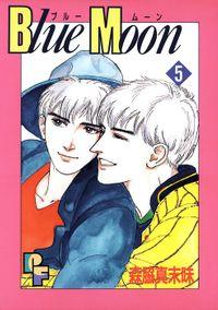 Blue Moon(5)