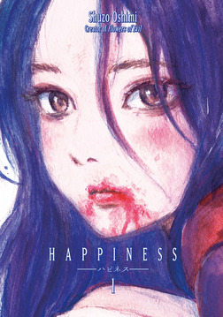 Happiness Volume 1-電子書籍