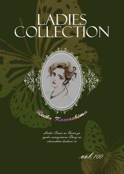 Ladies Collection vol.100-電子書籍