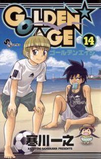 GOLDEN AGE(14)