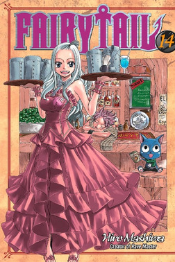 Fairy Tail 14-電子書籍