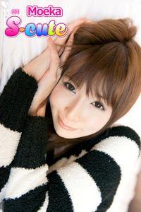 【S-cute】Moeka #1