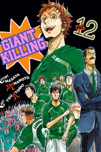 Giant Killing Volume 12