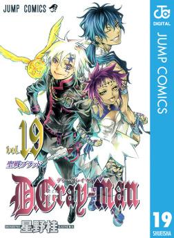 D.Gray-man 19-電子書籍