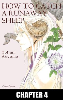 HOW TO CATCH A RUNAWAY SHEEP (Yaoi Manga), Chapter 4