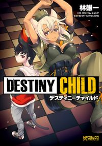 DESTINY CHILD