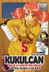 KUKULCAN The Greatest Strategy, Volume 5