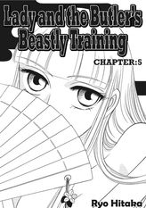 Lady and the Butler's Beastly Training, Chapter 5