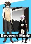 Reverse Mode 1
