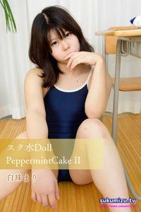スク水Doll PeppermintCake II