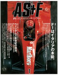 AS+F(アズエフ)2001年6月号