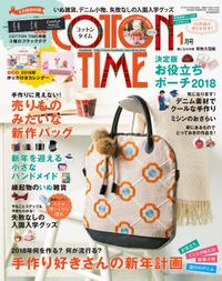 COTTON TIME 2018年 01月号