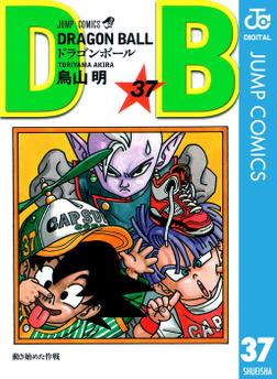DRAGON BALL モノクロ版 37-電子書籍
