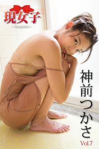 神前つかさ 現女子 Vol.07