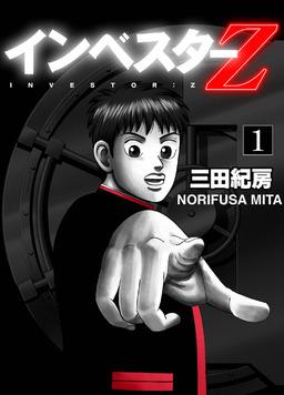 INVESTOR-Z (1)