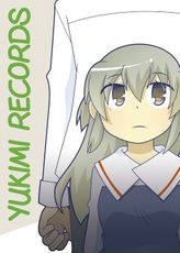 Yukimi Records, Chapter 1