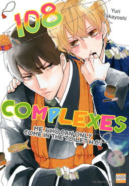 108 Complexes (Yaoi Manga), Me, who can only come in the toilet W.C.1