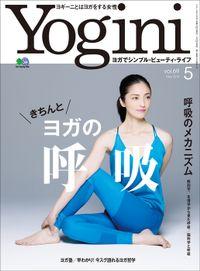 Yogini 2019年5月号 Vol.69