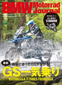 BMW Motorrad Journal vol.16