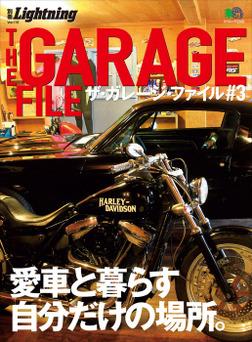 別冊Lightning Vol.119 ザ・ガレージ・ファイル #3-電子書籍