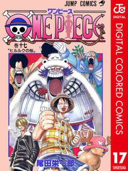 ONE PIECE カラー版 17-電子書籍