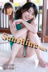 Sunshine Vol.3 / 泉明日香 菅谷美穂