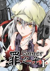 Sinner, Chapter 1