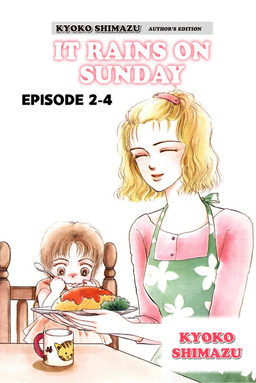 KYOKO SHIMAZU AUTHOR'S EDITION, Episode 2-4