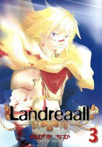 Landreaall: 3【イラスト特典付】