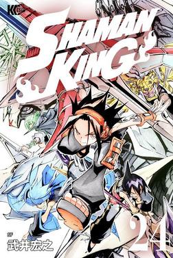 SHAMAN KING ~シャーマンキング~ KC完結版(24)-電子書籍