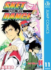SKET DANCE モノクロ版 11