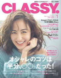 CLASSY.(クラッシィ) 2019年 1月号