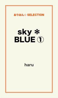 sky*BLUE(1)