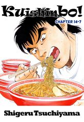 Kuishinbo!, Chapter 14-7