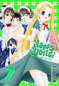 Happy World! 7巻