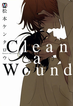 Clean a Wound-電子書籍