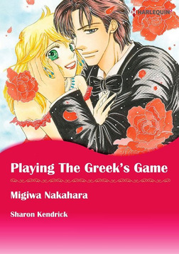 Playing the Greek's Game-電子書籍