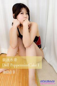 競泳水着Doll PeppermintCake I