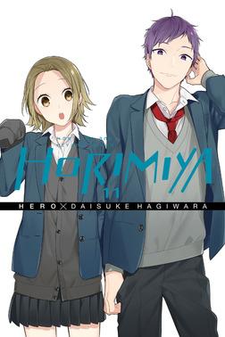 Horimiya, Vol. 11-電子書籍