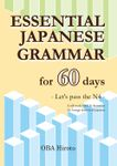 ESSENTIAL JAPANESE GRAMMAR for 60 days  Let's pass the N4