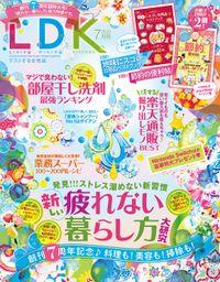 LDK (エル・ディー・ケー) 2020年7月号