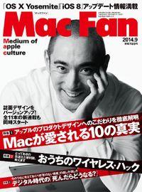 Mac Fan 2014年9月号