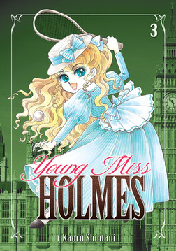 Young Miss Holmes Vol. 3-電子書籍