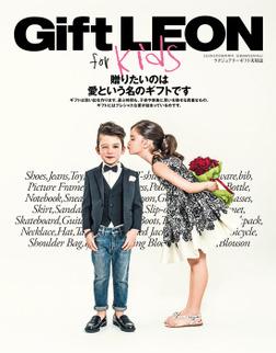 Gift LEON for Kids-電子書籍