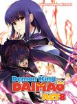 Demon King Daimaou: Volume 8